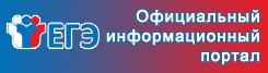 http://www.school14prk.ru/images/EGE.jpg