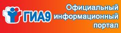 http://www.school14prk.ru/images/GIA9.jpg