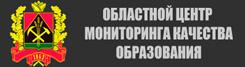 http://www.school14prk.ru/images/ocmko.jpg